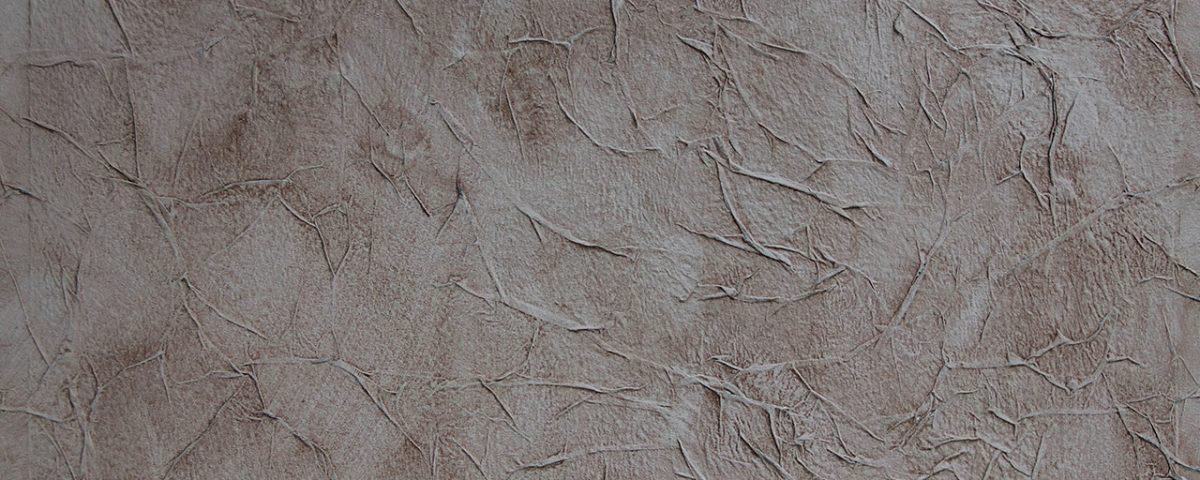 папирус №4